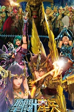 Seinto Seiya: Legend of Sanctuary iPhone Hintergrundbilder